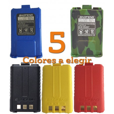 Bateria Baofeng UV5R
