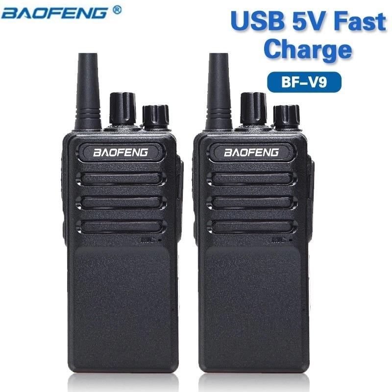 Pack 2 Baofeng V9